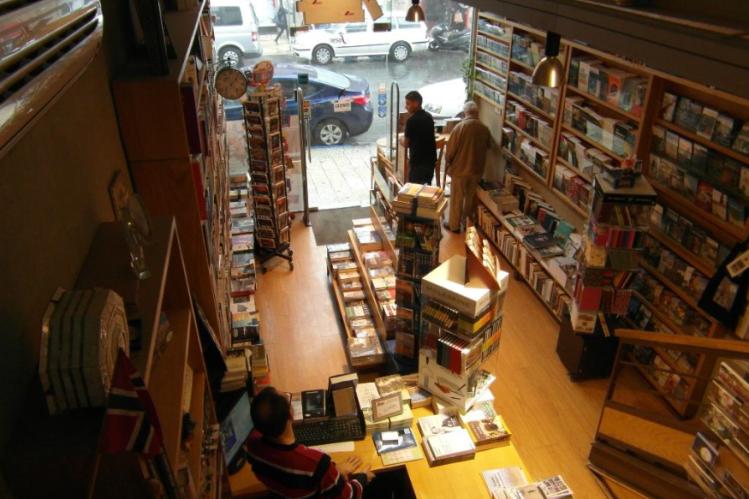 Edu bookstore 2