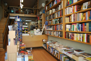 Bookstore interior