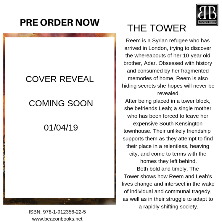 Coming soon- Cover Reveal (1)